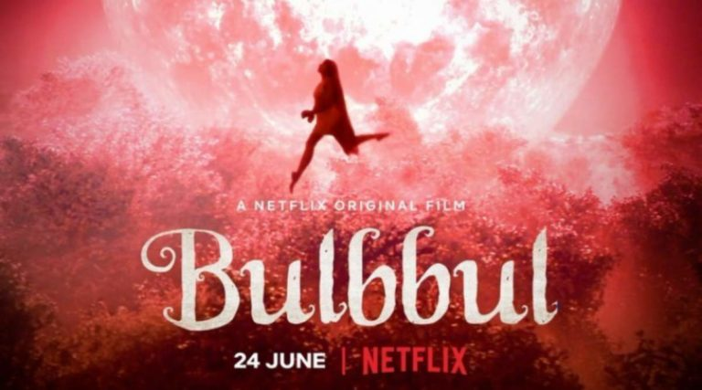 Netflix movie bulbul review: Bulbul by name, eagle from work