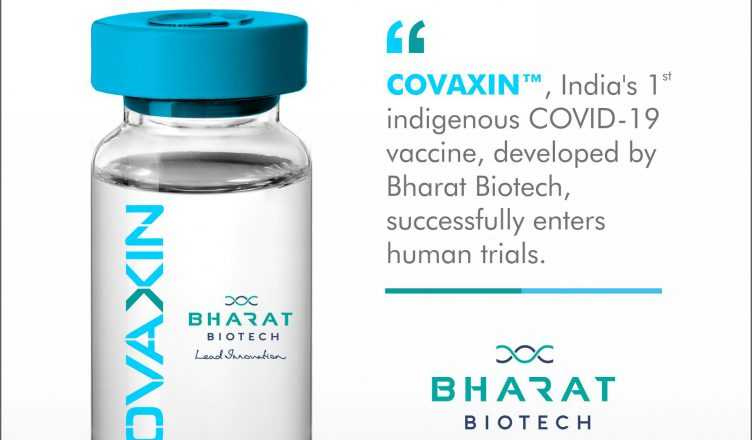 What is COVAXIN? How India's first weapon against COVAXN COVID-19