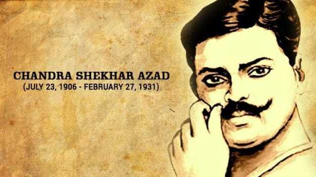 Chandrashekhar Azad, the great son of Mother India, who sacrificed his life and gave freedom to the country, know special things about him