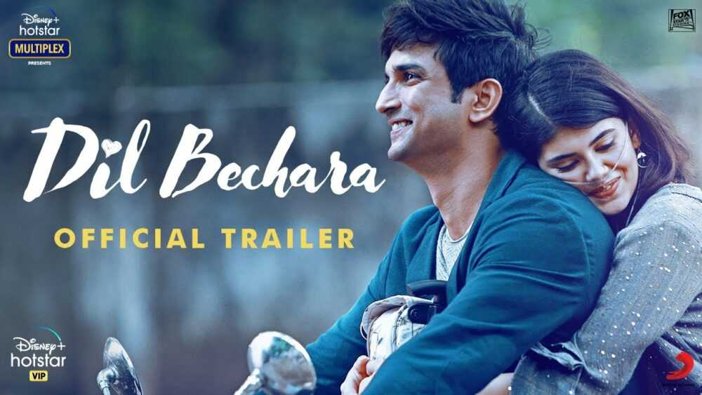 dil bechara trailer release to give a tribute to sushant singh rajpoot