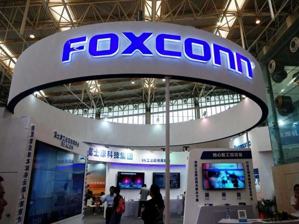 iPhone manufacturer company Foxconn is going to invest in India