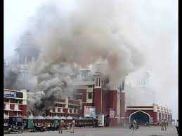 Short circuit cause burnt of 2 ATM at lucknow charbagh railway station