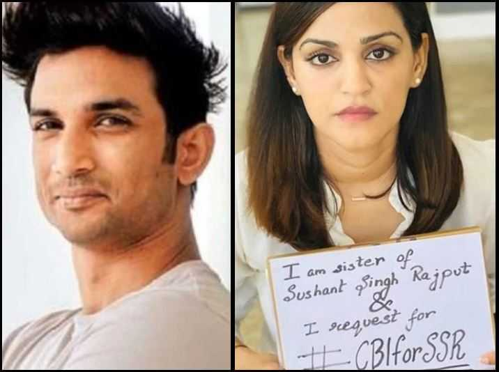pil on sushant singh rajput death case to be heard by supreme court today