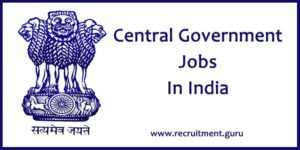 No Interview in Government Jobs