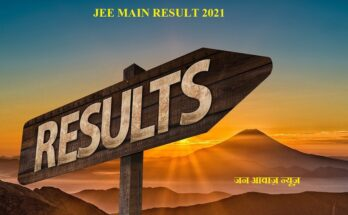 JEE MAIN RESULT 2021
